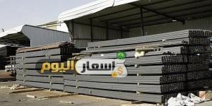 سعر الحديد في قطر اليوم