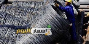 سعر الحديد في فلسطين اليوم