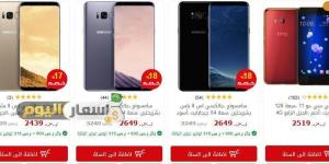 اسعار الهواتف فى مكتبه جرير بالسعودية