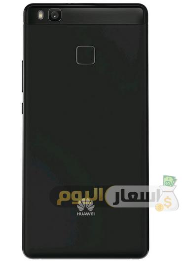 سعر هواوي P9 في مصر 2019 أسعار اليوم