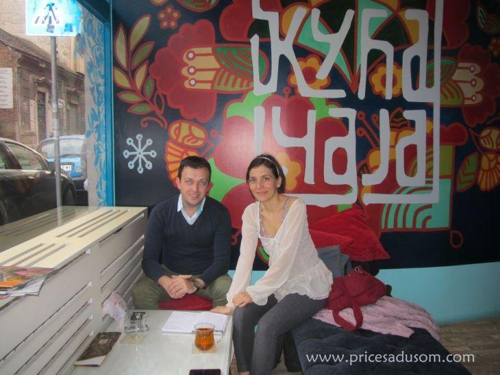 Aleksandra Ninkovic TAsic_1024x768