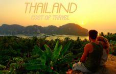 Jedan od tekstova o Tajlandu koji su objavili