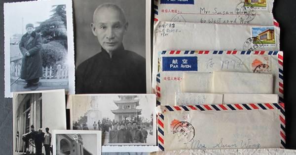 grandfather-chen-paul-wong-landing