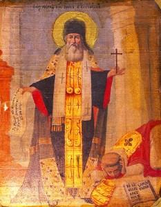 sf-marcu-evghenicul-la-sinodul-de-la-ferrara-florenta