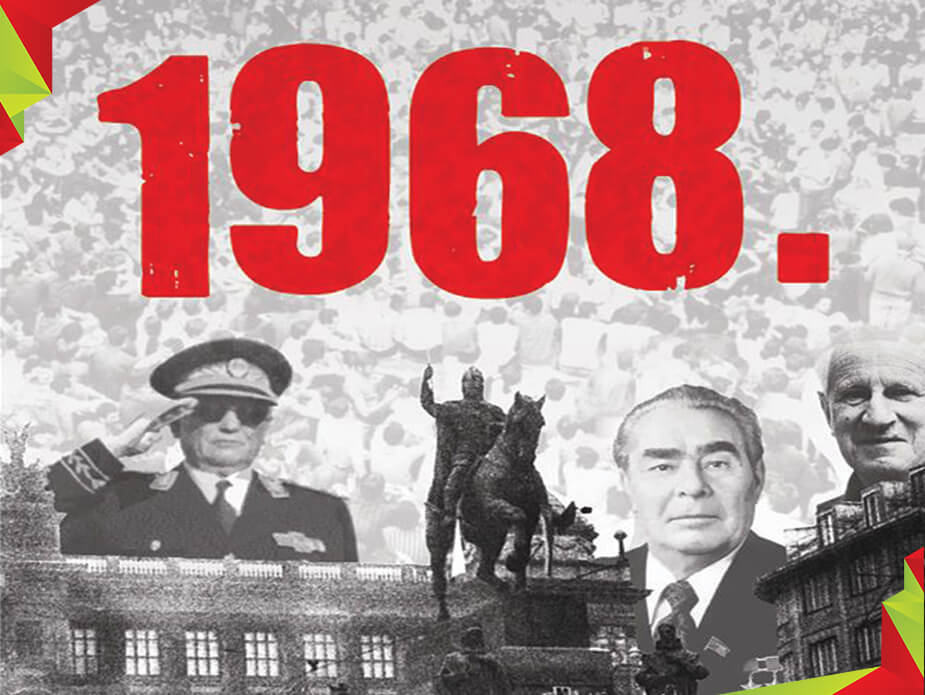 "14. CULTURE SHOCK FESTIVAL: Hrvoje Klasić u četvrtak o ""Pola stoljeća od zbivanja 1968."""