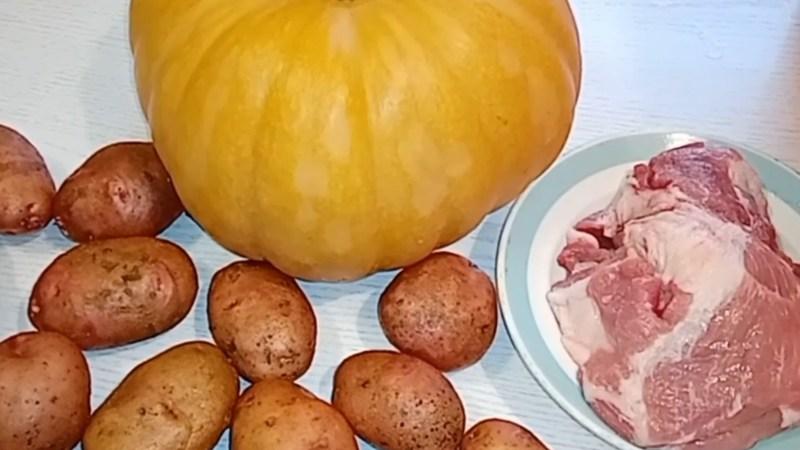 Картошка с тыквой