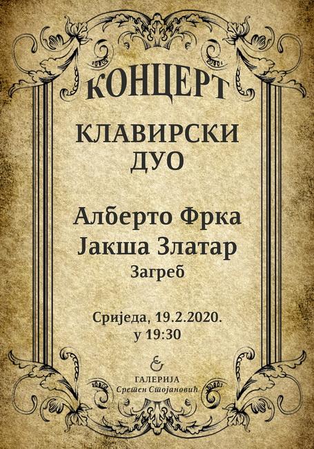 Koncert 2 r - Sutra koncert klavirskog dua iz Zagreba