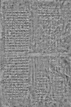 Palimsepto de Arquímedes II