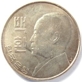 "Korean ""100 won"" coin with Syngman Rhee dated 1959 (4292)"