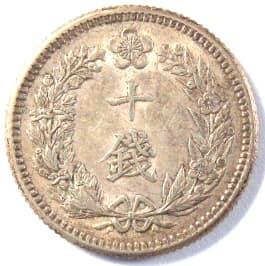 Reverse side of Korean 10 chon coin