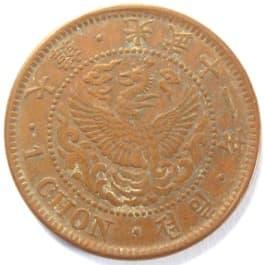 1 chon Korean coin dated 1907 (gwangmu 11)