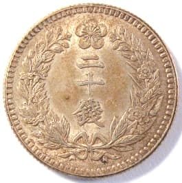 Reverse side of Korean 20 chon silver coin