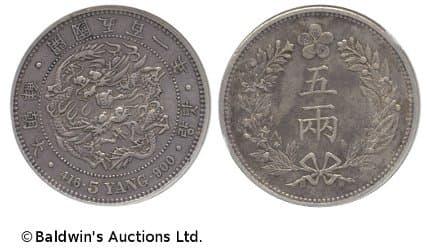 Korean 5 yang coin minted in 1892