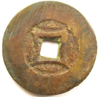 Reverse side of Ming Dynasty chong zhen tong bao biscuit or cake coin