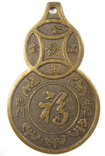 Ancient Chinese Gourd Charms