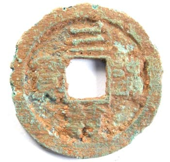"Korean ""sam han tong bo"" coin cast during the years 1097-1105"