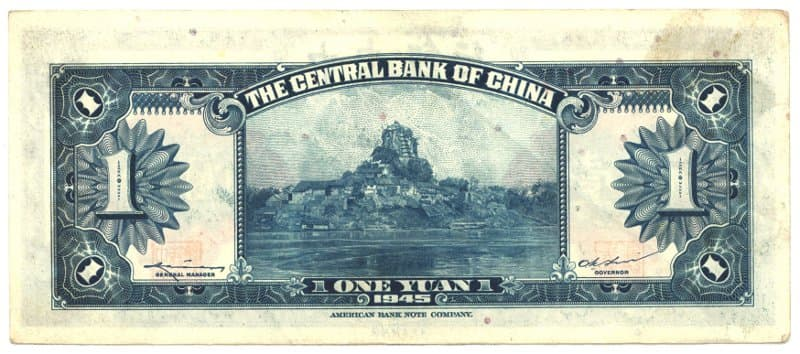 """Vignette of Shibaozhai on the reverse side of a Central Bank of China """"one yuan"""" (""""one dollar"""") bank note issued in 1945"""