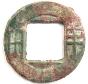 Han Dynasty snake eye ban liang