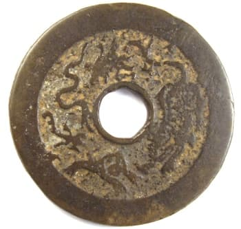 Reverse side of Chinese charm displaying tiger, three-legged toad, lizard, snake and spider