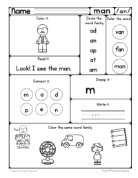 MAN Worksheet | The AN Word Family | Free Worksheets ...