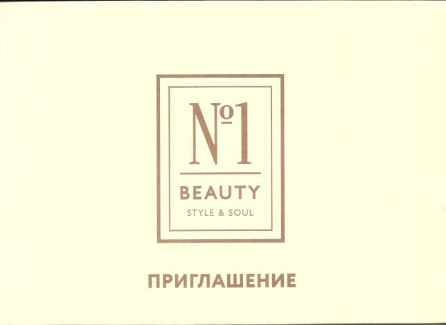 №1 Beauty