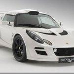 Lotus reduz emissões do Elise e do Exige