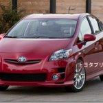 Projeção-Toyota Prius esportivo?