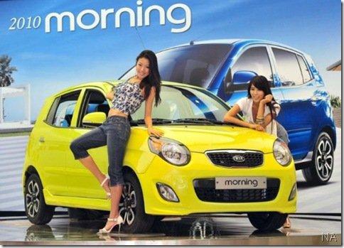Kia Morning é reestilizado na Coreia do Sul