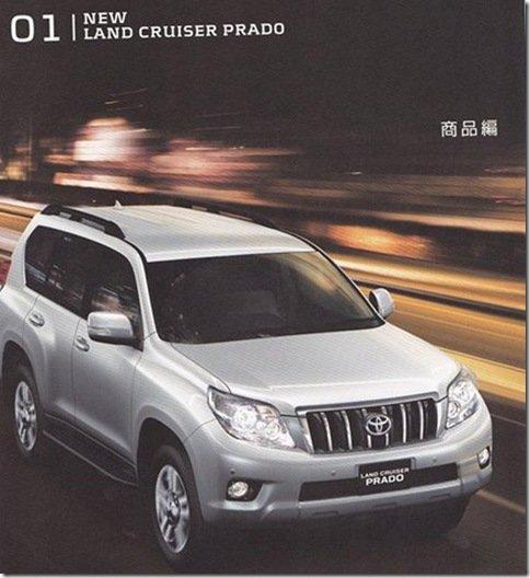 Nova Land Cruiser Prado é revelada em catálogo da Toyota