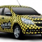 Novos dados sobre o Chevrolet Agile