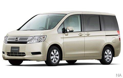 Step WGN é apresentada pela Honda no Japão