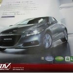 Imagens do Honda CR-Z de produção caem na rede