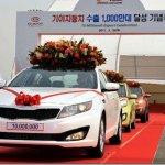 Kia alcança 10 milhões de unidades importadas