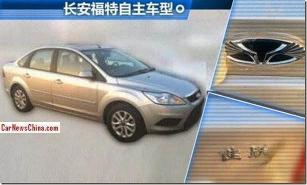 Ford terá submarca na China