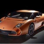 Lamborghini 5-95 Zagato comemora os 95 anos do estúdio italiano