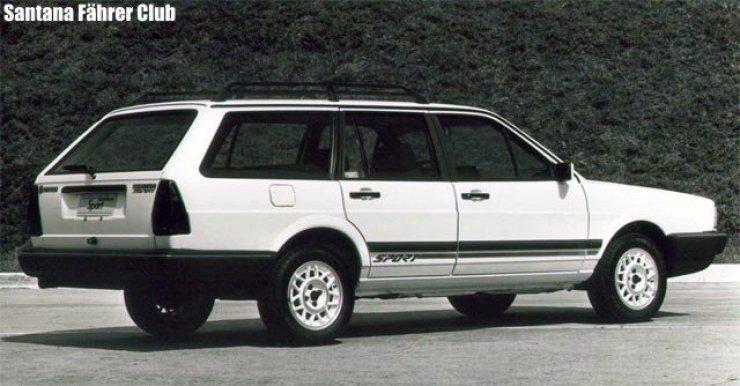 1990-QuantumSport-Vista2