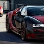Bugatti divulga primeiro teaser do Chiron