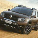 Renault Duster Dakar chega às lojas este mês