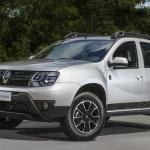 Inspirado nos ralis, Renault Duster Dakar chega por R$ 71.480