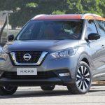Galeria – Nissan Kicks em Copacabana