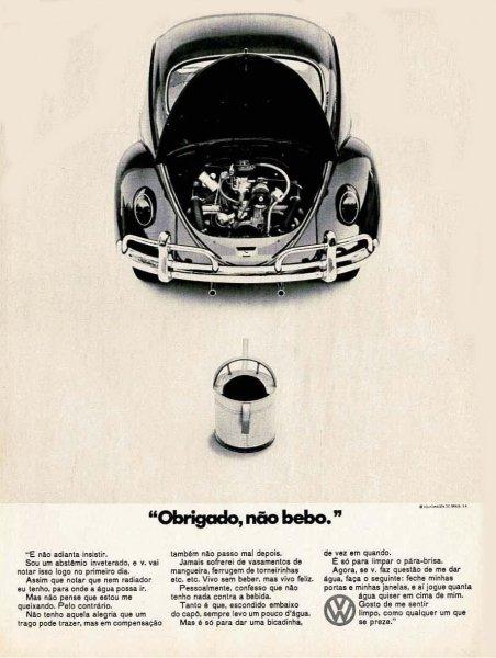 Propaganda de 1969 do VW Fusca, ressaltando a ausência de água para arrefecimento do motor