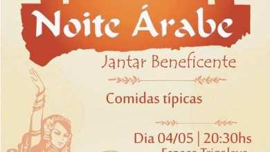 Photo of 2ª NOITE ÁRABE REALIZA JANTAR BENEFICENTE