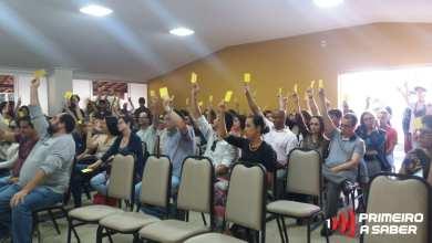 Photo of PROFESSORES DA UFV ADEREM A PARALISAÇÃO NO DIA 30 DE MAIO E GREVE GERAL DIA 14 DE JUNHO