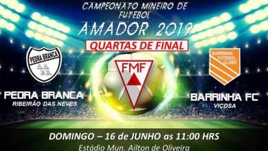 Photo of VIÇOSA JOGA QUARTAS DE FINAL DO CAMPEONATO MINEIRO DE FUTEBOL AMADOR 2019