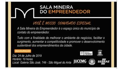 Photo of SALA MINEIRA DO EMPREENDEDOR EM SÃO MIGUEL DO ANTA SERÁ INAUGURADA