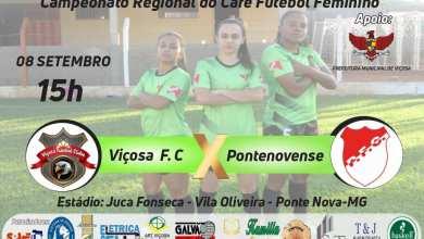 Photo of Viçosa F. C. joga pela 3ª rodada da fase de classificação no Campeonato Regional do Café Futebol Feminino