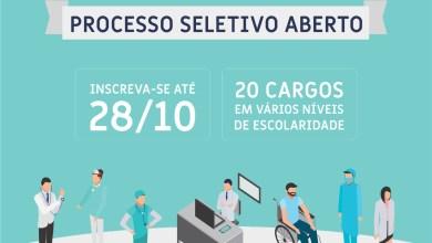 Photo of Inscrições abertas para processo seletivo na Secretaria de Saúde da Prefeitura de Viçosa
