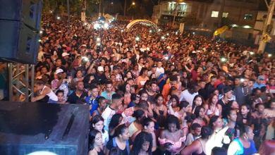 Photo of PM registra disparos de arma de fogo na festa da cidade de Ponte Nova