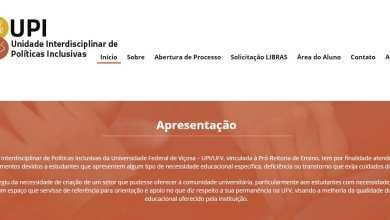 Photo of UPI prorroga inscrições para concurso de logotipo e mascote