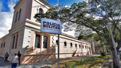 Photo of Inscrições para Curso de Formação de Oficiais da PMMG começam na próxima quarta-feira